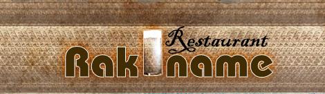 Rakıname ,Restaurant  , ANKARA ,