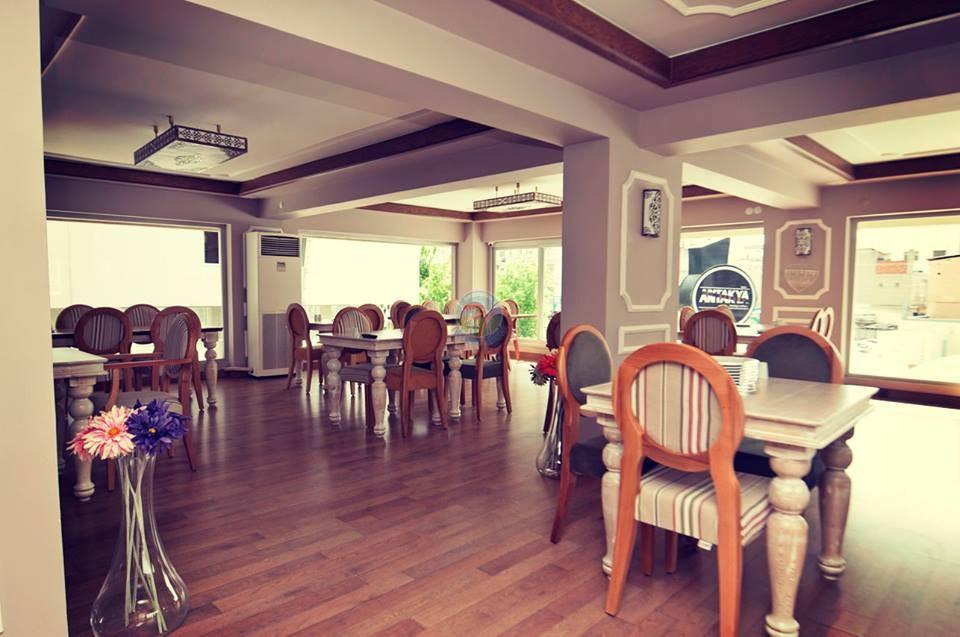 Antakya İl Sınırı (Antakya Sofrası) Restaurant  ,Restaurant İZMİR ,Antakya İl Sınırı (Antakya Sofrası)  İZMİR BAYRAKLI